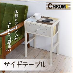 サイドテーブル おしゃれ 木製 ベッドサイドテーブル 白 シャビーシック インテリア CHROME クローム kaguhonpo