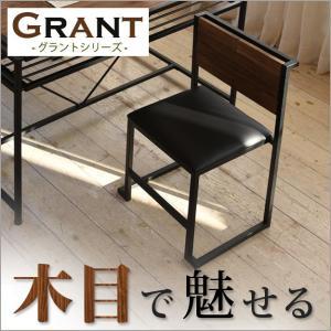 ダイニングチェア 天然木 北欧 木製 椅子 イス チェアー シンプル スタッキング アイアン おしゃれ  GRANT グラント|kaguhonpo