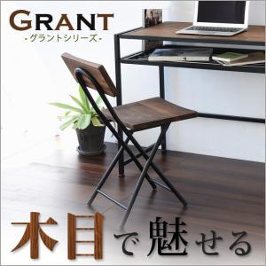 折りたたみチェアー 天然木 北欧 椅子 木製 折りたたみ椅子 イス チェアー シンプル アイアン おしゃれ GRANT グラント|kaguhonpo