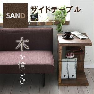サイドテーブル 木製 ナイトテーブル ベッドサイドテーブル ブラウン ヴィンテージ 西海岸 北欧おしゃれ SAND サンド|kaguhonpo