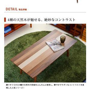 テーブル 折りたたみ テーブル ウォールナット センターテーブル ローテーブル リビングテーブル 北欧 折りたたみテーブル 木製 折れ脚 天然木|kaguhonpo|02