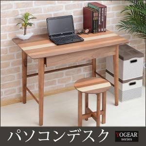 木製デスク ウォールナット机 パソコンデスク 勉強机 北欧 パソコン台 PCデスク 学習  デスク PCデスク 書斎|kaguhonpo