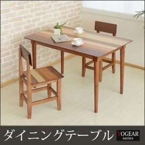 ダイニングテーブル 幅120cm デスク ダイニング テーブル ハイテーブル 2人用 4人用 北欧 テイスト お洒落 ウォールナット 天然木|kaguhonpo