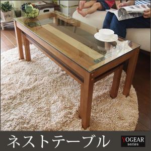 ネストテーブル コーヒーテーブル 2点セット テーブル センターテーブル パソコンデスク ローボード パソコンデスク 木製|kaguhonpo