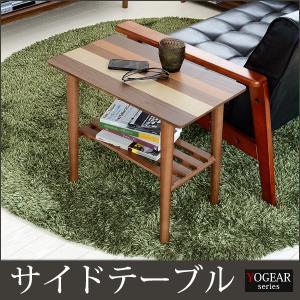 サイドテーブル 北欧 木製サイドテーブル 木製 テーブル リビングテーブル センターテーブル ローテーブル ウォールナット 天然木 おしゃれ 可愛い|kaguhonpo