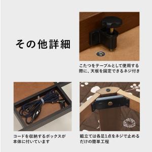 こたつ 長方形 こたつテーブル 家具調こたつ テーブル ブラウン 幅120cm|kaguhonpo|12