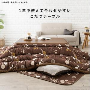 こたつ 長方形 こたつテーブル 家具調こたつ テーブル ブラウン 幅120cm|kaguhonpo|03