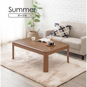 こたつ 長方形 こたつテーブル 家具調こたつ テーブル ブラウン 幅120cm|kaguhonpo|04