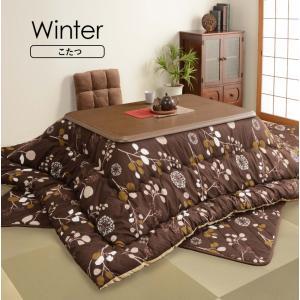 こたつ 長方形 こたつテーブル 家具調こたつ テーブル ブラウン 幅120cm|kaguhonpo|05