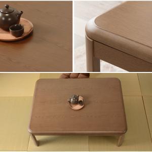 こたつ 長方形 こたつテーブル 家具調こたつ テーブル ブラウン 幅120cm|kaguhonpo|06