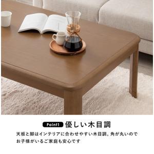 こたつ 長方形 こたつテーブル 家具調こたつ テーブル ブラウン 幅120cm|kaguhonpo|07