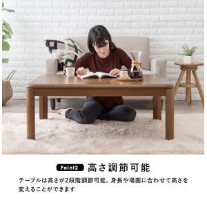 こたつ 長方形 こたつテーブル 家具調こたつ テーブル ブラウン 幅120cm|kaguhonpo|08