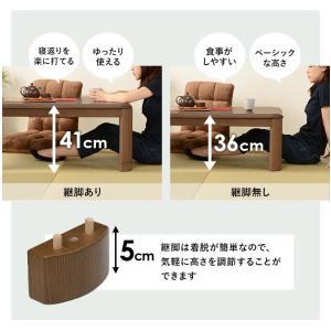 こたつ 長方形 こたつテーブル 家具調こたつ テーブル ブラウン 幅120cm|kaguhonpo|09