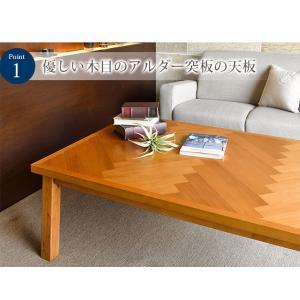 長方形 こたつ テーブル 105×75cm こたつテーブル コタツ 炬燵 ナチュラル おしゃれ DAISY デイジー kaguhonpo 02