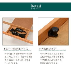 長方形 こたつ テーブル 105×75cm こたつテーブル コタツ 炬燵 ナチュラル おしゃれ DAISY デイジー kaguhonpo 05