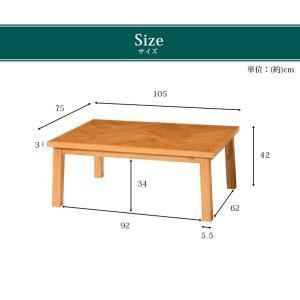 長方形 こたつ テーブル 105×75cm こたつテーブル コタツ 炬燵 ナチュラル おしゃれ DAISY デイジー kaguhonpo 06