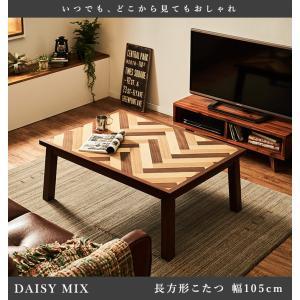 ヘリンボーン柄 長方形 こたつ テーブル 105×75cm|kaguhonpo|02