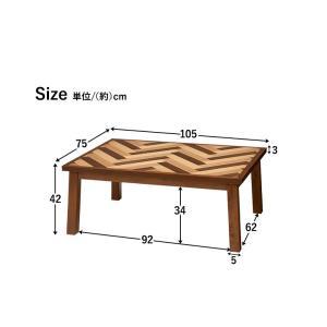 ヘリンボーン柄 長方形 こたつ テーブル 105×75cm|kaguhonpo|11