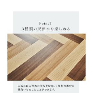 ヘリンボーン柄 長方形 こたつ テーブル 105×75cm|kaguhonpo|03