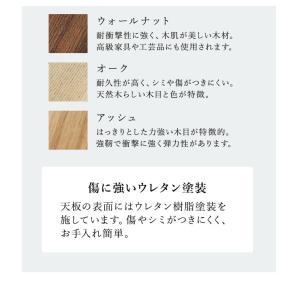 ヘリンボーン柄 長方形 こたつ テーブル 105×75cm|kaguhonpo|04