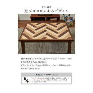 ヘリンボーン柄 長方形 こたつ テーブル 105×75cm|kaguhonpo|05