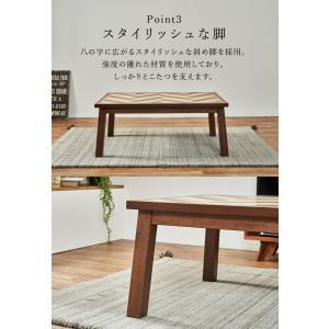 ヘリンボーン柄 長方形 こたつ テーブル 105×75cm|kaguhonpo|06