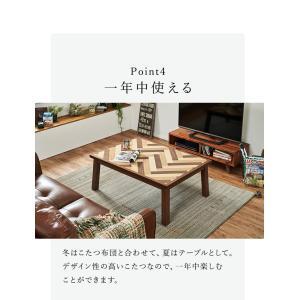 ヘリンボーン柄 長方形 こたつ テーブル 105×75cm|kaguhonpo|07