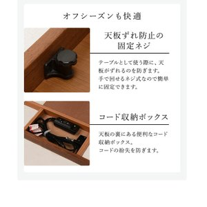 ヘリンボーン柄 長方形 こたつ テーブル 105×75cm|kaguhonpo|08
