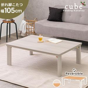 こたつ テーブル 長方形 コタツ テーブル コタツ 長方形 ...