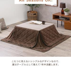 こたつ テーブル 正方形  ホワイト 炬燵 ローテーブル 折りたたみこたつ 正方形 幅75cm  キューブ|kaguhonpo|07