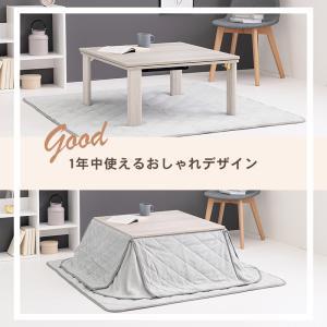 こたつ テーブル 正方形  ホワイト 炬燵 ローテーブル 折りたたみこたつ 正方形 幅75cm  キューブ|kaguhonpo|03