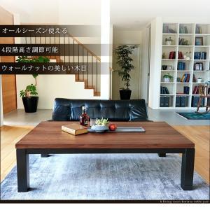 こたつ 長方形 120 本体 おしゃれ こたつテーブル ダイニングこたつ 高さ4段階調節 JUST ジャスト|kaguhonpo|03