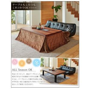 こたつ 長方形 120 本体 おしゃれ こたつテーブル ダイニングこたつ 高さ4段階調節 JUST ジャスト|kaguhonpo|04