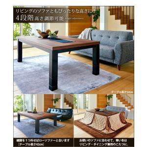 こたつ 長方形 120 本体 おしゃれ こたつテーブル ダイニングこたつ 高さ4段階調節 JUST ジャスト|kaguhonpo|05