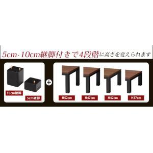 こたつ 長方形 120 本体 おしゃれ こたつテーブル ダイニングこたつ 高さ4段階調節 JUST ジャスト|kaguhonpo|06
