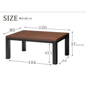 こたつ 長方形 120 本体 おしゃれ こたつテーブル ダイニングこたつ 高さ4段階調節 JUST ジャスト|kaguhonpo|08