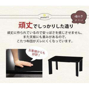 一人用こたつ こたつ 一人暮らし こたつテーブル おしゃれ 新生活 90×60 オセロ|kaguhonpo|10