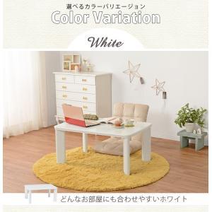 一人用こたつ こたつ 一人暮らし こたつテーブル おしゃれ 新生活 90×60 オセロ|kaguhonpo|11