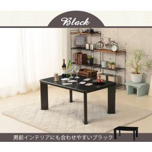 一人用こたつ こたつ 一人暮らし こたつテーブル おしゃれ 新生活 90×60 オセロ|kaguhonpo|12