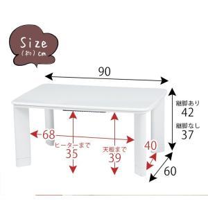 一人用こたつ こたつ 一人暮らし こたつテーブル おしゃれ 新生活 90×60 オセロ|kaguhonpo|13