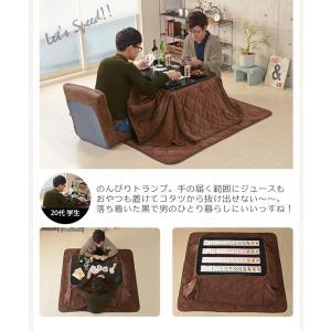 一人用こたつ こたつ 一人暮らし こたつテーブル おしゃれ 新生活 90×60 オセロ|kaguhonpo|07