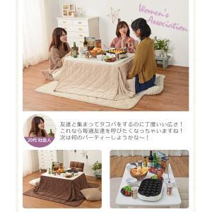 一人用こたつ こたつ 一人暮らし こたつテーブル おしゃれ 新生活 90×60 オセロ|kaguhonpo|08