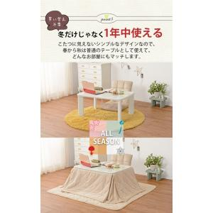 一人用こたつ こたつ 一人暮らし こたつテーブル おしゃれ 新生活 90×60 オセロ|kaguhonpo|09