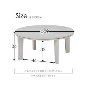 こたつテーブル 円形 丸型 こたつ 丸 80cm おしゃれ デザイン コタツ 丸型こたつ 家具調こたつ リバーシブル天板 Bell ベル|kaguhonpo|12