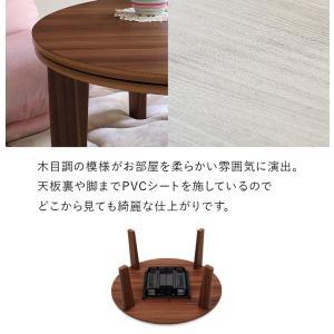 こたつテーブル 円形 丸型 こたつ 丸 80cm おしゃれ デザイン コタツ 丸型こたつ 家具調こたつ リバーシブル天板 Bell ベル|kaguhonpo|06
