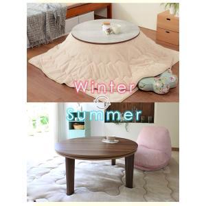 こたつテーブル 円形 丸型 こたつ 丸 80cm おしゃれ デザイン コタツ 丸型こたつ 家具調こたつ リバーシブル天板 Bell ベル|kaguhonpo|09