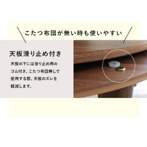 こたつテーブル 円形 丸型 こたつ 丸 80cm おしゃれ デザイン コタツ 丸型こたつ 家具調こたつ リバーシブル天板 Bell ベル|kaguhonpo|10
