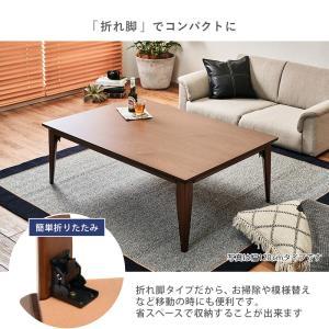 こたつ 折りたたみ 長方形 こたつテーブル おしゃれ フラットヒーター 折れ脚こたつ ロア 105x75cm|kaguhonpo|04