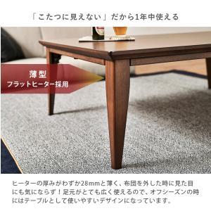 こたつ 折りたたみ 長方形 こたつテーブル おしゃれ フラットヒーター 折れ脚こたつ ロア 105x75cm|kaguhonpo|05