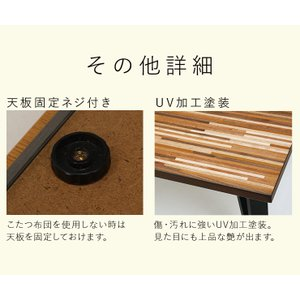 こたつ おしゃれ 長方形 150 こたつテーブル モダン フラットヒーター 薄型ヒーター 家具調こたつ MIX ミックス 150x80|kaguhonpo|11